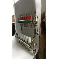 Quality 304 Stainless Steel Floor Heating Manifold In Center Heating wholesale