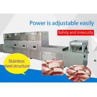 Quality Generator System Microwave Thawing Machine For Frozen Meat And Frozen Seafood wholesale
