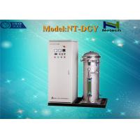 Buy cheap 1kg 2kg Ozone Generator With Oxygen Concentrator For Industrial Water Treatment from wholesalers