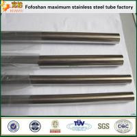 Quality 2016 new aisi 316 stainless welded steel pipe price per meter wholesale
