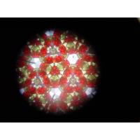 China Magic Paper Toy Kaleidoscope with Plastic Beads or Glass Beads for Children on sale