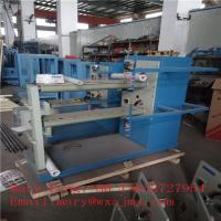 China PP Yarn String Wound Filter Cartridge Making Machine/ Production Line on sale