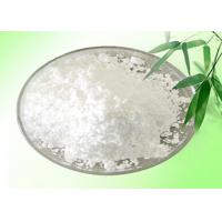 China Food Additives White Powder (S)-(+)-Ibuprofen cas 51146-56-6 on sale