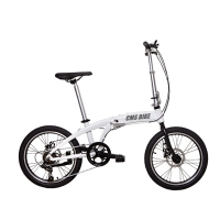 Buy cheap 20 Inch Aluminum Alloy Variable Speed Portable Folding Bike from wholesalers