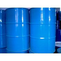 Quality Resin And Synthetic Rubber PVC Plasticizer ATBC Liquid With Light Fastness wholesale