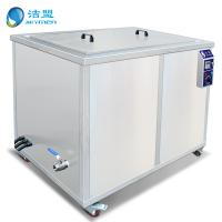 Quality Heavy Duty Industrial Ultrasonic Cleaner Stainless Steel Material For Engine Parts wholesale