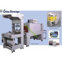 Quality Durable Shrink Wrap Packaging Machine PE Film For Beverage Production Line wholesale