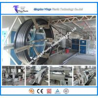 China SJ90 HDPE Pipe Manufacturing Machine Single Screw Extruder For HDPE Pipe Extrusion on sale