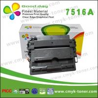 China HP Laser Jet Black Toner Cartridge Q7516A / Compatible / with chip on sale