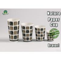 China Waterproof Insulated Paper Hot Cups , Insulated Disposable Coffee Cups With Lids on sale