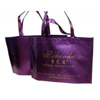 China 80gsm Purple Nonwoven Fabric Reusable Carrier Bags For Garment Packaging on sale