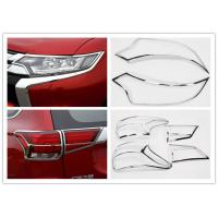 Quality MITSUBISHI Car Headlight Covers , New Outlander 2016 Chromed Head Lamp Bezel and Tail Lamp Moulding wholesale