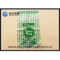 Quality Food Grade OPP Material Bread Loaf Bags With Bottom Gusset Plastic Printed wholesale