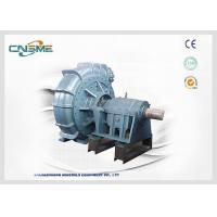 Quality Big Flowrate Sand Dredge Pump 18 Inch 1500Kw Centrifugal Slurry Pump wholesale