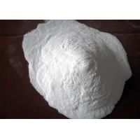 Quality Amorphous Colloidal Silicon Dioxide 7631-86-9 For Rubber Compound Products wholesale