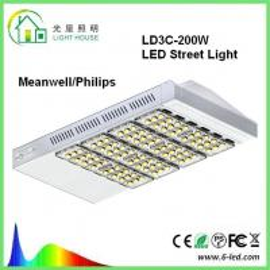 Quality Goverment Project Module Street Lighting Led Energy Saving Street Led Lights Brightest wholesale