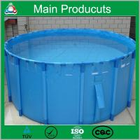 Buy cheap Renewable Energy Projects PVC Portable PVC Plastic Fish Tank 0.5m3-50m3 product
