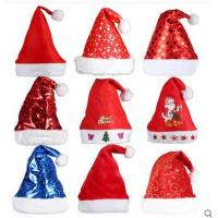 China Personalized Plush Toys Dancing Christmas Hat with Gold Podwer , Red / Blue on sale