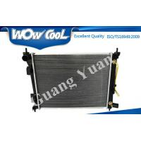 Quality Hard Brazing Aluminum Heat Exchanger Radiator , Hyundai Veloster Radiator Nissens 67553 wholesale