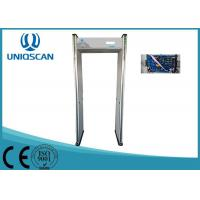 Quality 33 Zone Lcd Display Rechargeable Walk Through Security Scanners For Airport / Hotel wholesale