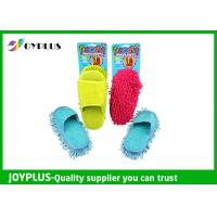 Quality 27X13cm Home Cleaning Tool Household Floor Cleaning Slippers / Chenille Mop Slippers wholesale