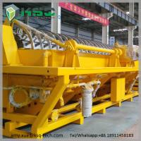 China Mineral Slurry Water Dewatering Machine Ceramic Vacuum Filter In Mine Water Treatment on sale