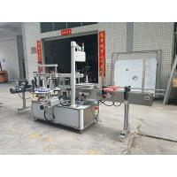 Quality Two Sides Self Adhesive Labeling Machine , Fully Automatic Label Applicator wholesale