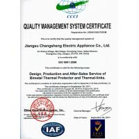 Jiangsu ChangSheng Electric Appliance Co., Ltd Certifications