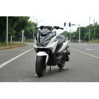 Buy cheap 150cc motorcycle with 4-Stroke Single Cylinder Air Cooled net weight 129kg from wholesalers