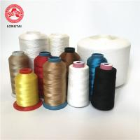 Quality High Flame Retardant Shoes Polyester Sewing Thread 250g / Spool wholesale