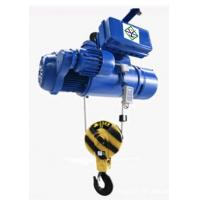 Quality Double speed electric wire rope motor hoist wholesale