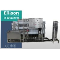 Quality Small Residential Mineral Water Purification Machine RO Water Membrane wholesale