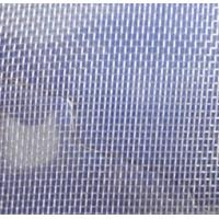 China Stainless Steel Window Screen on sale
