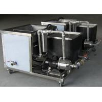 Quality Ultrasonic Circulating Filter System wholesale
