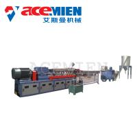 Cheap Parallel Twin Screws Plastic Granules Making Machine ,Plastic Recycling Machine for sale