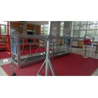 Quality 500kg 5m Steel Hot Galvanized Suspended Access Platform with Load Sensor wholesale