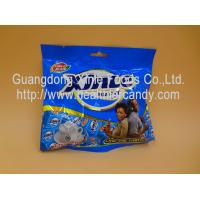 Quality Fat Free Chocolate Cube Candy Full - Bodied / Fragrant  2.75 G * 50 Pcs wholesale