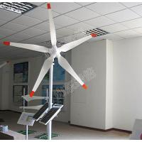 China Horizontal Axis Wind Turbine on sale