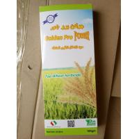 Quality Golden Pro power pesticide package, alu bag, leaf, color box wholesale
