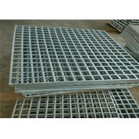 Quality Durable Pressure Locked Steel Bar Grating High Strength For Carwash Shop wholesale