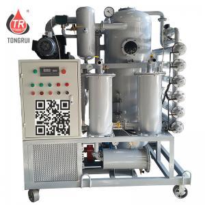 China Vacuum Dehydrator Oil Purification System , Transformer Oil Regeneration Plant on sale