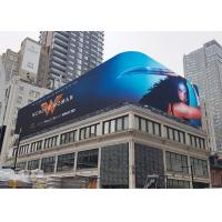 Buy cheap Cost saving P16mm outdoor advertising led display big screen video wall / P16mm from wholesalers