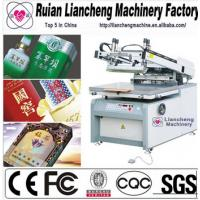China 2014 Advanced screen printing machine for plastic cup on sale