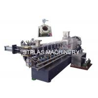 Quality Co Rotating Twin Screw Extruder For Polymer Compounding / Filler Masterbatch wholesale