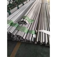 China Ss Seamless Pipes Grade 201 202 DN6 - DN400 Stainless Steel Seamless Tubing on sale