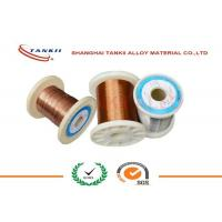 Quality 0.08mm Manganin Copper Nickel Alloy Wire for Low Voltage Instrumentation wholesale