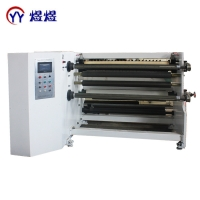Quality YUYU Film Paper Tape Turrent Jumbo Roll Slitter Rewinder wholesale
