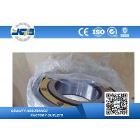 Quality 70×150×35mm Electrically Insulated Bearings Chrome Steel Material C4 Cleance wholesale