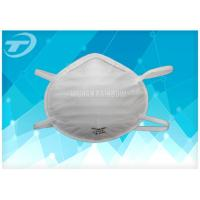 Quality High Protection CE disposable FFP1 dust mask with valve wholesale