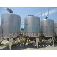 Quality Sanitary Stainless Steel Liquid Mixing Tank 4000litres Sanitary Cold and Hot Mixing Tank wholesale